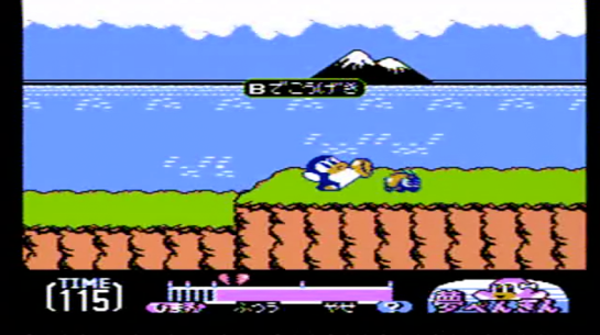Famicom - Yume Penguin Monogatari - screenshot kick