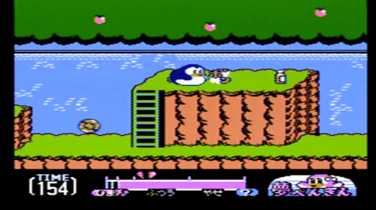Famicom - Yume Penguin Monogatari - screenshot squash!