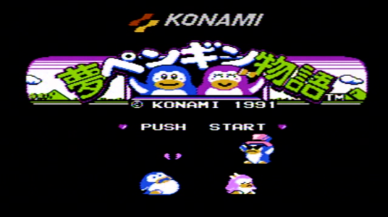 Famicom - Yume Penguin Monogatari - screenshot start