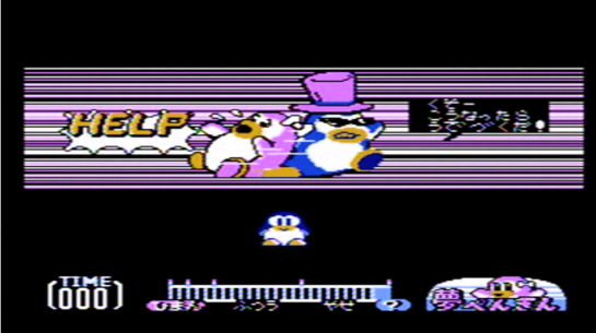 Famicom - Yume Penguin Monogatari - screenshot stealing!