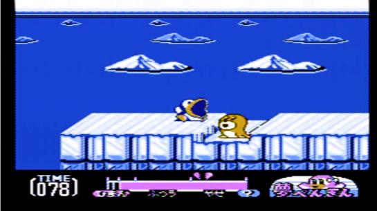 Famicom - Yume Penguin Monogatari - screenshot waaaaah