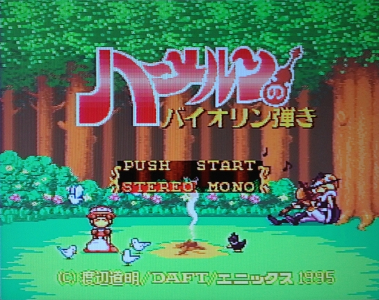 Hamelin Violin Hiki - Start Screen_800