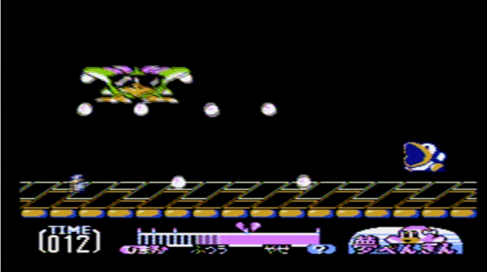 Famicom - Yume Penguin Monogatari - screenshot boss 3 eating