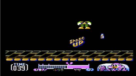 Famicom - Yume Penguin Monogatari - screenshot boss 3