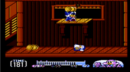 Famicom - Yume Penguin Monogatari - screenshot boss 4