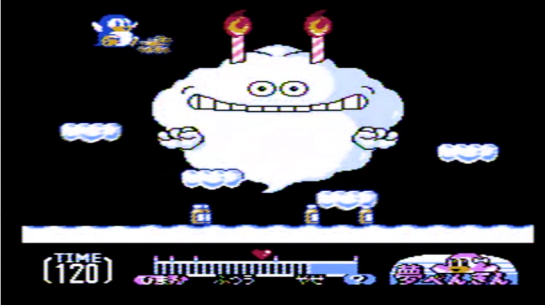 Famicom - Yume Penguin Monogatari - screenshot cake boss
