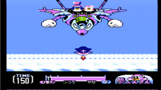 Famicom - Yume Penguin Monogatari - screenshot final boss