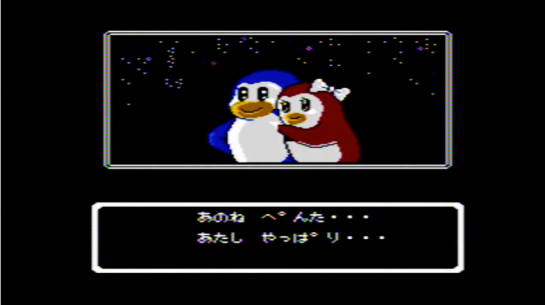 Famicom - Yume Penguin Monogatari - screenshot final