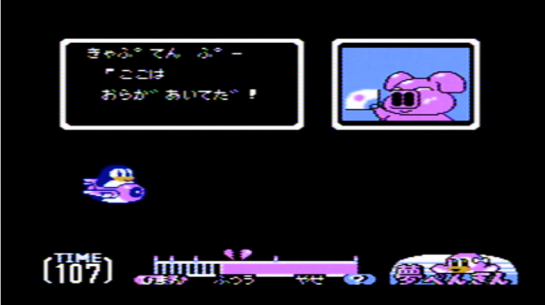Famicom - Yume Penguin Monogatari - screenshot giant pig