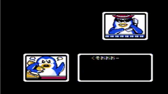 Famicom - Yume Penguin Monogatari - screenshot KUZOOO!