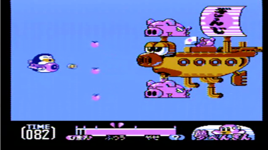 Famicom - Yume Penguin Monogatari - screenshot pig boss
