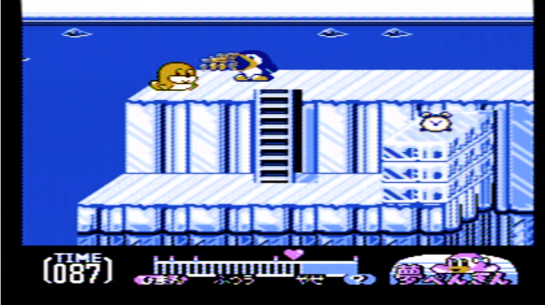 Famicom - Yume Penguin Monogatari - screenshot puking on seal