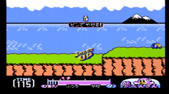 Famicom - Yume Penguin Monogatari - screenshot shape up