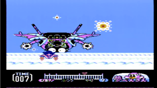 Famicom - Yume Penguin Monogatari - screenshot yay