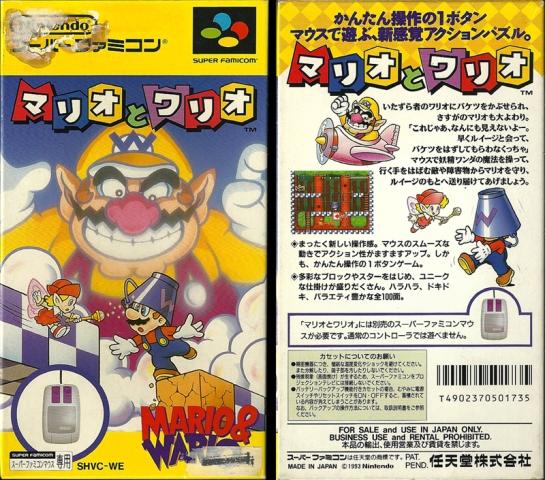 Mario to Wario