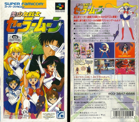 Bishou Senshi Sailor Moon