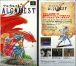 SFC -Alcahest_