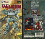 SFC -Assault Suits Valken_
