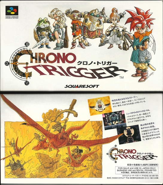 SFC -Chrono Trigger_