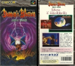SFC -Demon's Blazon_