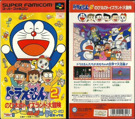 SFC -Doraemon 2_