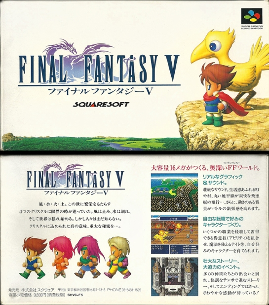SFC -Final Fantasy V_