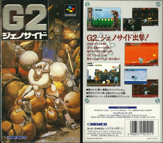SFC -G2_