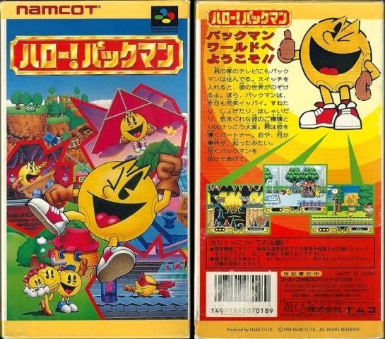 SFC -Hello! Pacman_