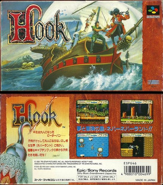 SFC -Hook_