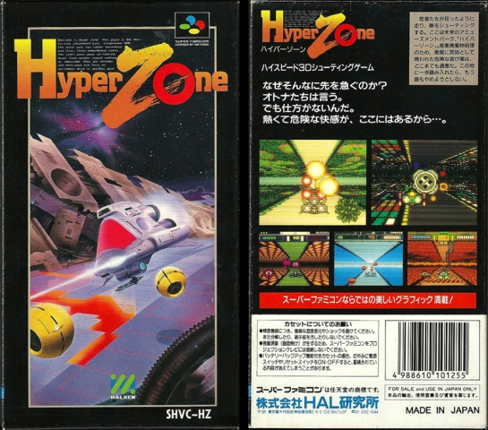 SFC -Hyper Zone_