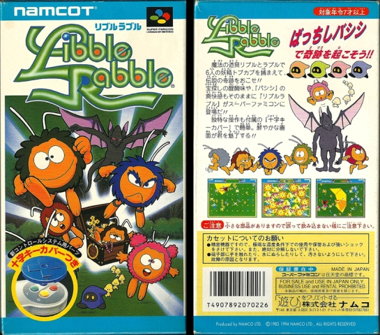 SFC -Libble Rabble_