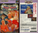 SFC -Magic Sword_