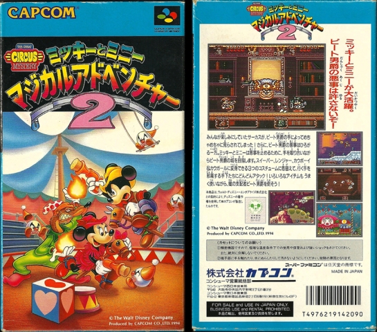 SFC -Mickey Mouse 2_