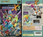 SFC -Rockman X3_