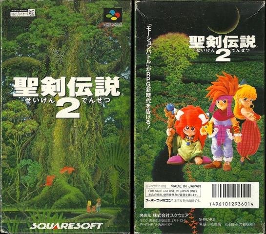 SFC -Seiken Densetsu 2 (Secret of mana)_