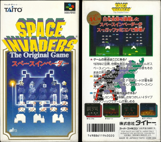 SFC -Space Invaders_
