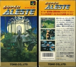 SFC -Super Aleste_