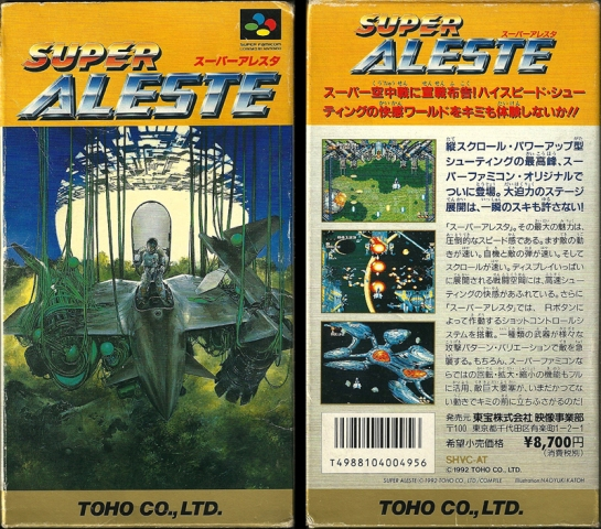 SFC -Super Aleste_
