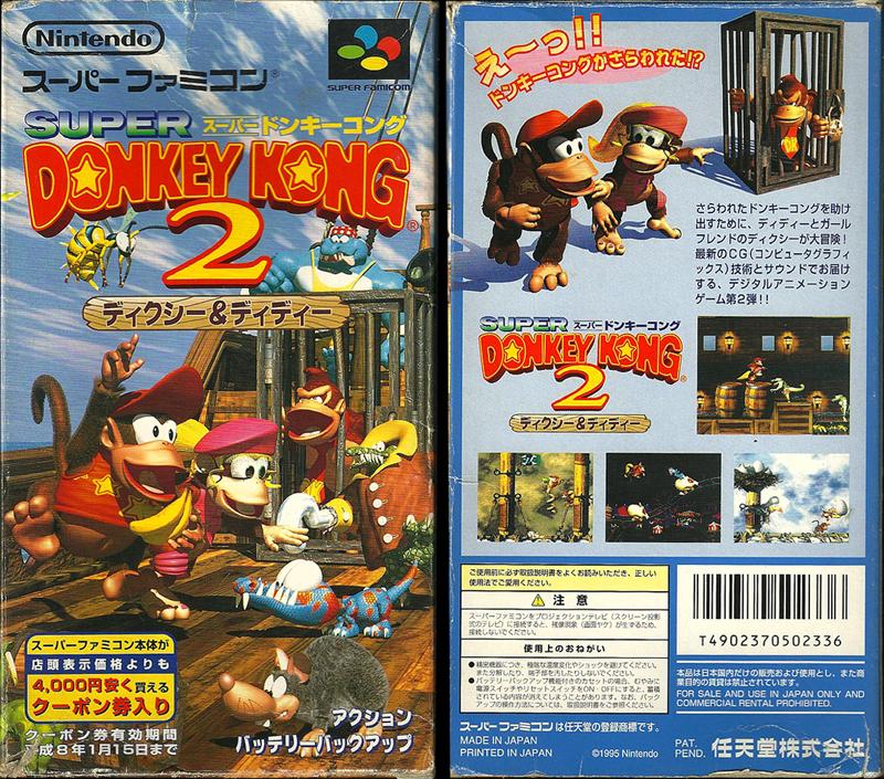 SFC -Super Donkey Kong 2_