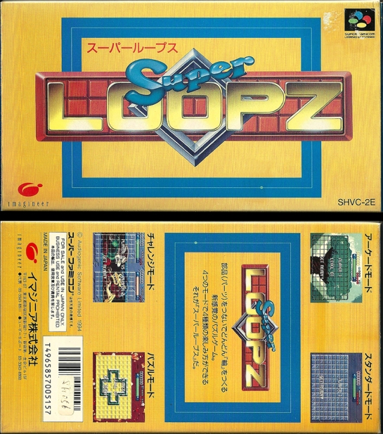 SFC -Super Loopz_