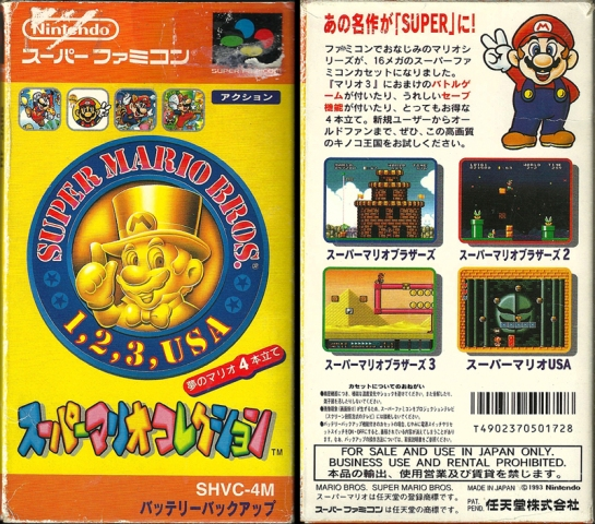 SFC -Super Mario Bros 1, 2, 3 USA_