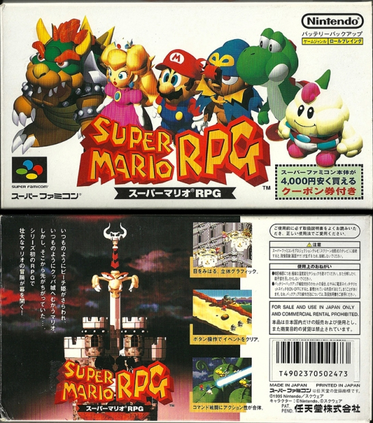 SFC -Super Mario RPG_