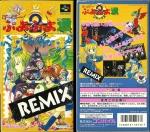 SFC -Super Puyo Puyo 2 Remix_