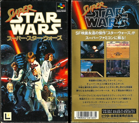 SFC -Super Star Wars_