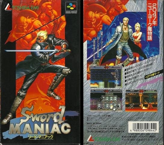 SFC -Sword Maniac_