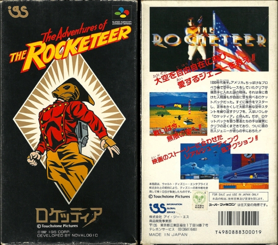 SFC -The Adventures of The Rocketeer_