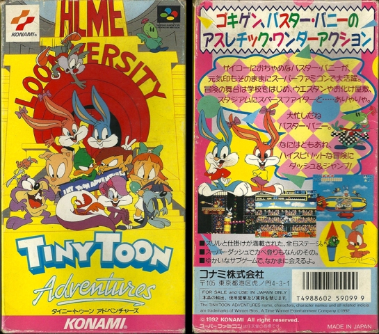 SFC -Tiny Toon Adventures_