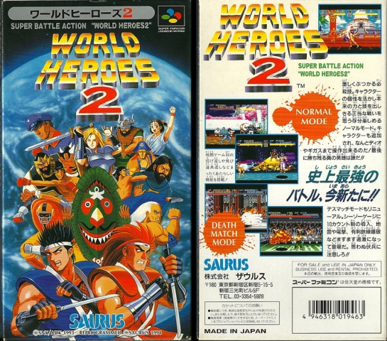 SFC -World Heroes 2_