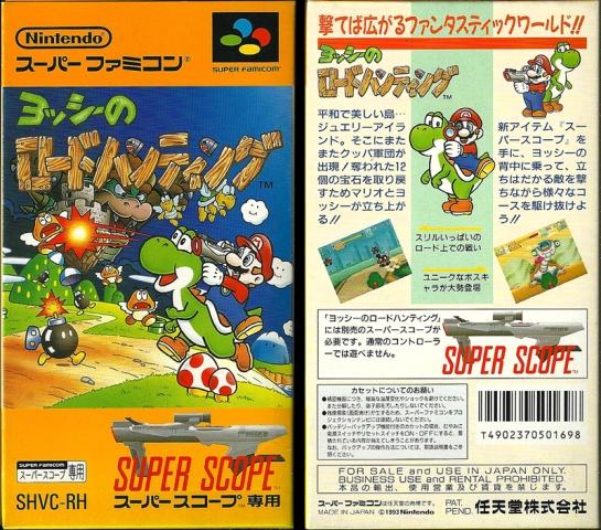 SFC -Yoshi's Safari_