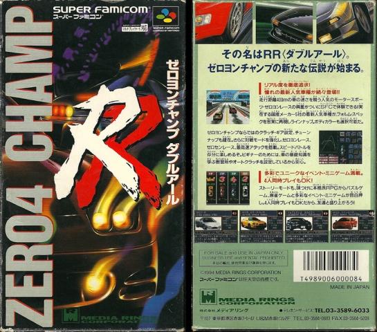 SFC -Zero4 Champ_